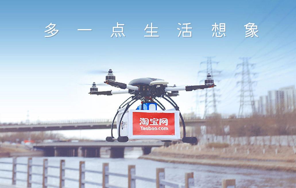 alibaba doprava prostřednictvím dronů
