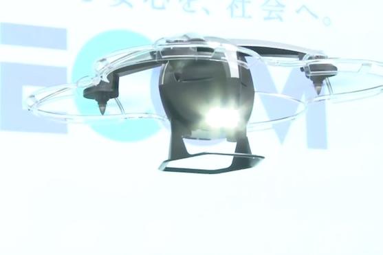 Bezpečnostní dron od společnosti Secom | Zdroj: video